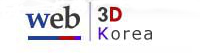 Web3D Korea Chapter